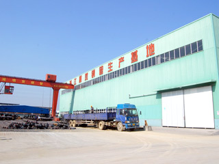 Zhejiang Minghe Steel Pipe Co., Ltd.
