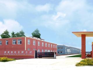 Anhui Huiyuan Mechanical & Electrical Co., Ltd.