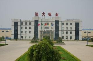 Китай инвестирует 3,2 млрд рублей в производство проката с покрытиями в Татарстане