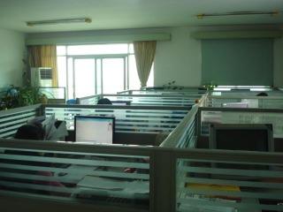 Xiamen Ubest Import & Export Co., Ltd.