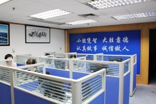 China Time Technologies Ltd.