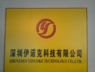 Shenzhen Yinuoke Technology Co., Ltd.