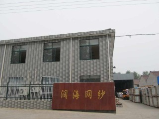 Danyang Runhai Gauze Co., Ltd.