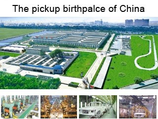 Hebei Zhongxing Automobile Co., Ltd.