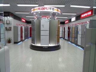 Shanghai Hairui Electric Appliances Co., Ltd.