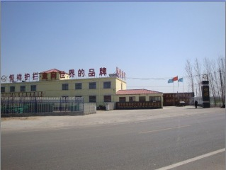 Anping Hengxiang Iron Art Metal Fence Co., Ltd.