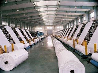 Huzhou Dhatr New Packing Material Co., Ltd.
