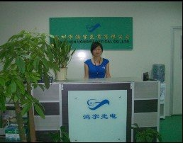 Shenzhen HONY Optical Co., Ltd.