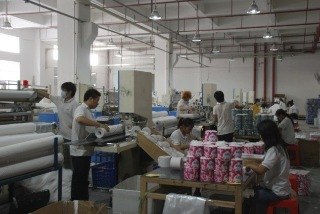 Shenzhen Anmaray Paper Manufacture Co., Ltd.