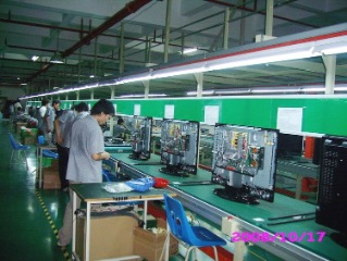 Shenzhen Thinkview Technology Co., Ltd.