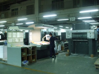 Guangzhou HY Printing Co., Limited