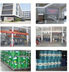 Jiangyin Wenming Physical Plastic Co., Ltd.