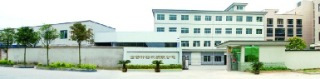 Zhuji Tongcai Knitting Co., Ltd.