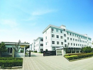 Cixi Hongyu Electrical Appliance Factory