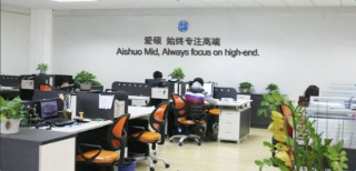 Shenzhen Benya Electronic Co., Ltd.