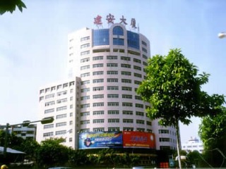 Guangzhou E-Energy Information Technology Limited