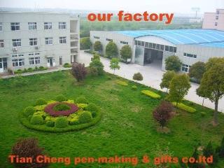 Jinxian Tiancheng Pen-Making & Gifts Co , Ltd  from China