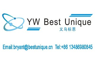 Yiwu Best Unique Commodity Trading Firm