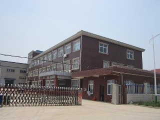 Yancheng Jingwei Int'l Group Co., Ltd.