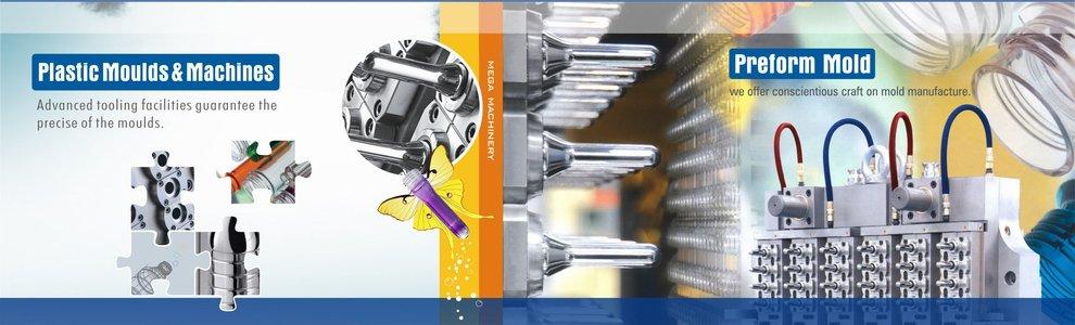 Mega Machinery Taizhou Mega Machinery Mould