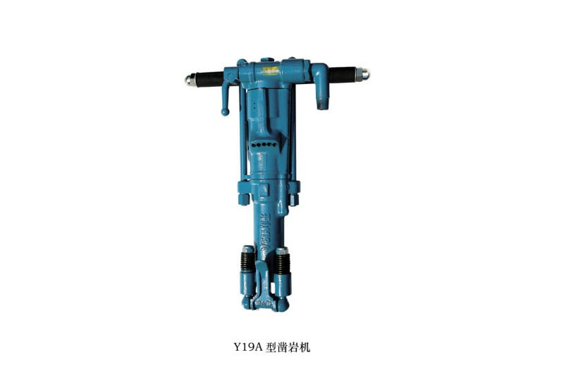 Portable Jack hammer YO18 rock drill KAISHAN Brand