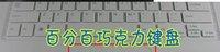 Компьютерная клавиатура 13'3 D525 keyboard