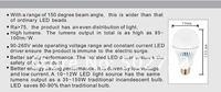 Светодиодные лампы и трубки ах