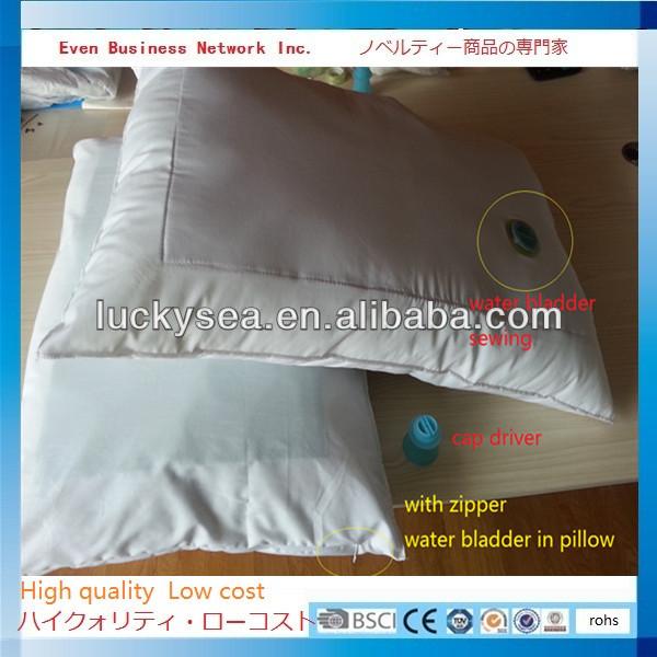 水枕ウォーターピローメディフローウォーターピローウォーター枕