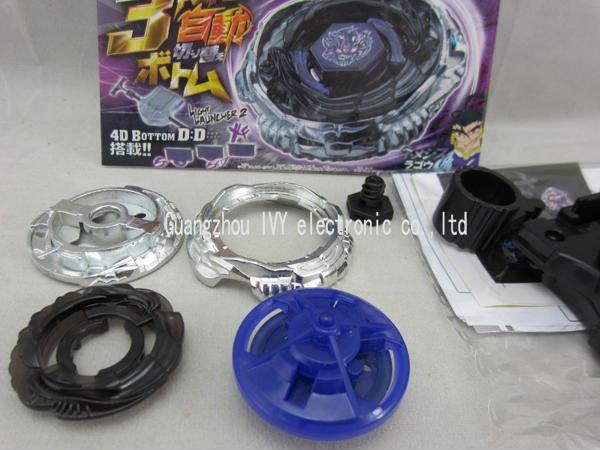 4D Beyblade BB-122 BB122 4D DIABLO NEMESIS X D Fusion Hasbro 4 models mix