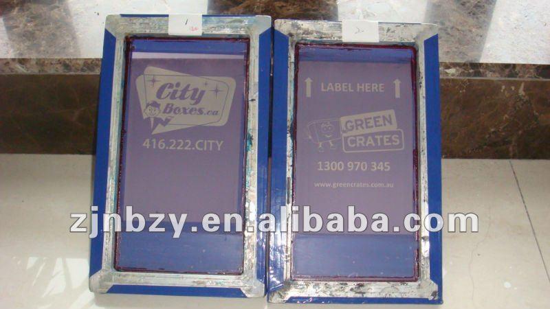 Silkscreen Printing Template Example