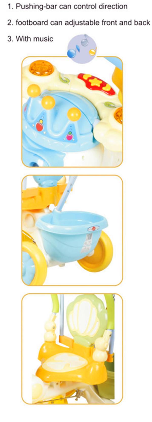 2210AC children tricycle detail.jpg