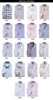 Мужская свадебная рубашка 70 colors al spring winter new men's tuxedo shirts cotton stripe long sleeve plaid shirt shirts MTS111_03