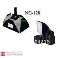 Специальный магазин  нг-128