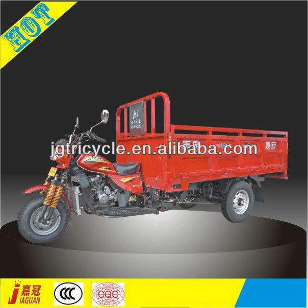 Top adulto china three wheel motorcycle