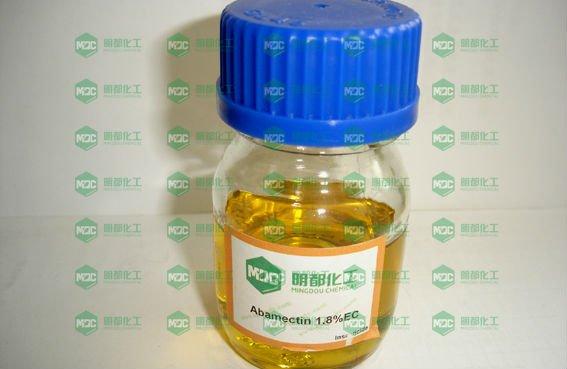 bio pesticide Abamectin 95% TC, insecti killer, insecticide/acaricide,manufacturer