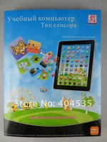 Подушка New! Russian Children for Ipad laptop computer Learning machine toys Kids table, big size:19X24CMX1.8CM! 2pcs 5% off-10.44$/pc