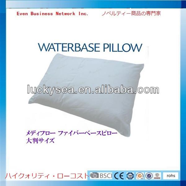 ウォーターベースピロー メディフローwater pillow ウォーター枕 ウォーターピロー