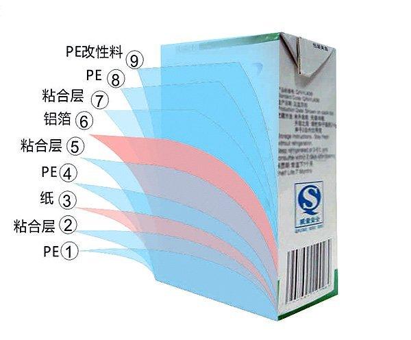 1280024420746_hz-fileserver1_1470638.jpg