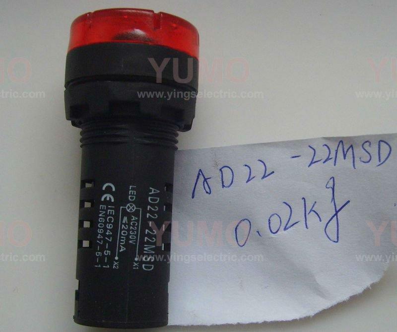 220v ad22 22msd 22mm con indicatore buzzer semaforo id prodotto ...