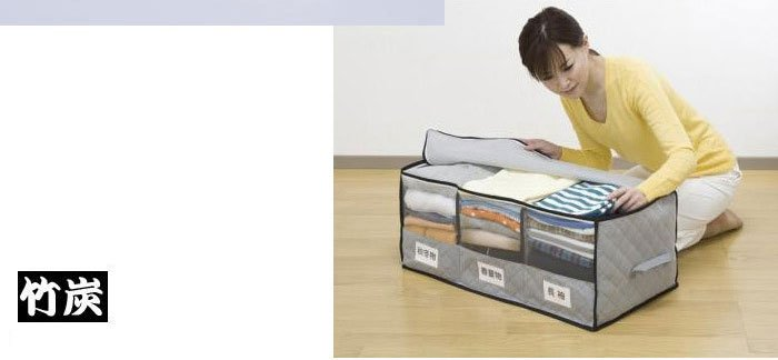 Free shipping Storage Bag Received Box Big Bamboo charcoal with Windows classification 3 case clothing finishing box