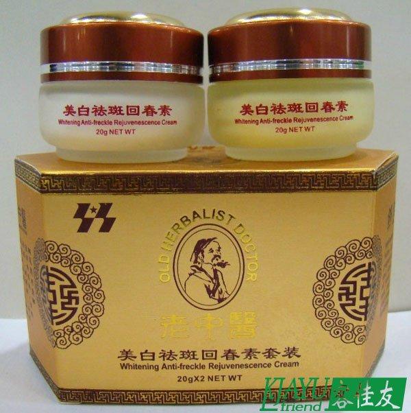 Оптом и в розницу китайский mecidine отбеливание против веснушки