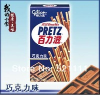 Сушеные фрукты Yummy Snacks Delicious Glico Biscuit Chocolate Biscuit N035