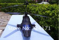 Детский вертолет на радиоуправление airwolf 4CH RC Apache QS8019