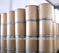 Cefotiam hydrochloride