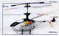 Вертолеты  k540900