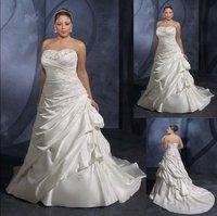 Свадебное платье ELEGANT  WDS-4