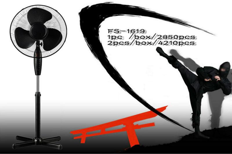 FS-1619(PS).jpg