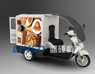 Électrique de véhicules pour pizza, Crème glacée, Pain boutique, Etc