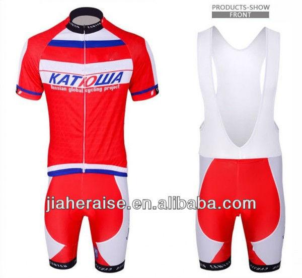 Custom new Por team bike gear