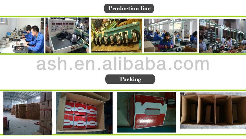 alibaba1 fty photo 1 __1